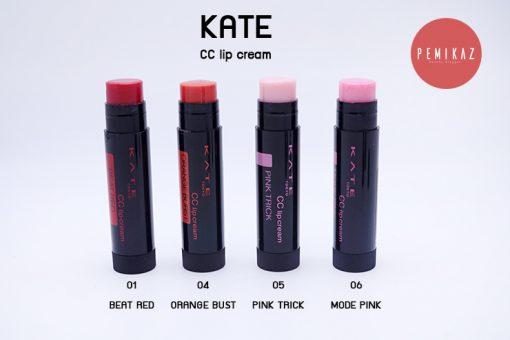 kate-cc-lipcream-1