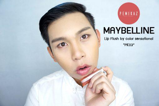 maybelline-lip-flush-pk03