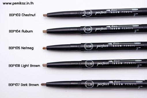 Jcat-Perfect-Duo-Brow-Pencil-5