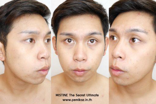 mistine-the-secret-ultimate-facial-cream-serum-5