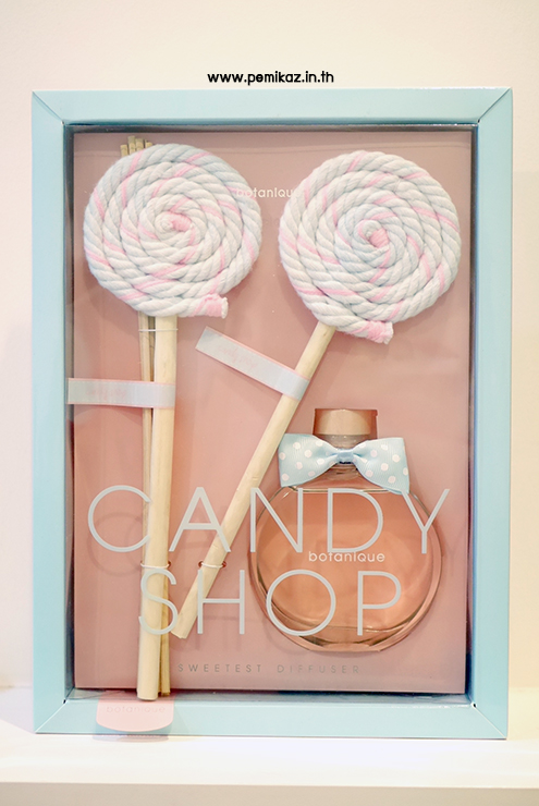 botinique-candy-shop-sweetest-diffuser-1