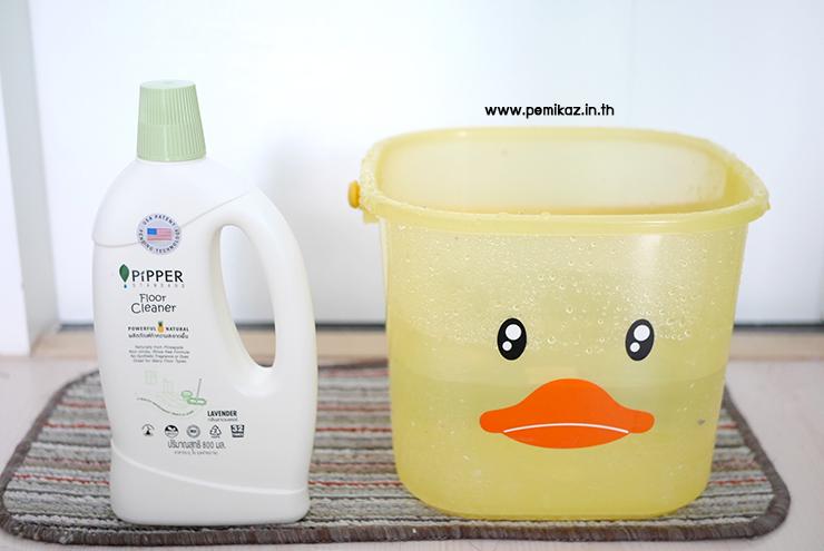 เปมิการีวิว Pipper Floor Cleaner น้ำยาเช็ดพื้นสำหรับคนแพ้ง่าย
