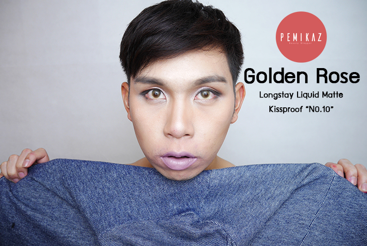 golden-rose-longstay-liquid-matte-kissproof-no10