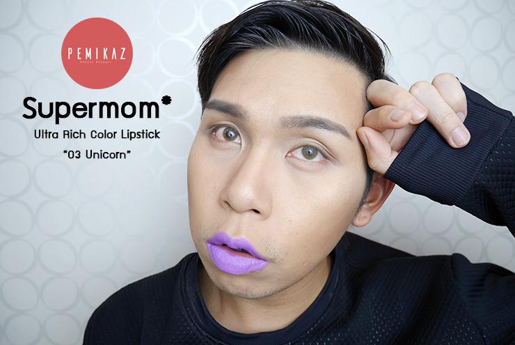 supermom-ultra-rich-color-lipstick03-unicorn