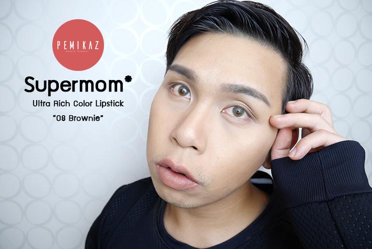 supermom-ultra-rich-color-lipstick08-brownie