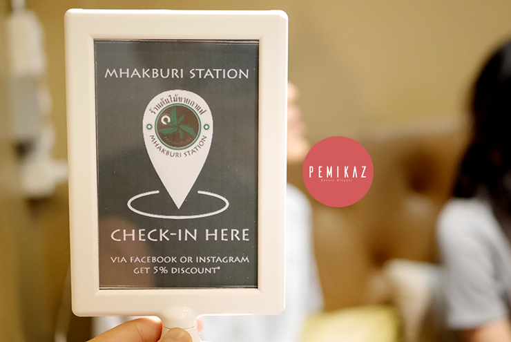 mhakburi-station1