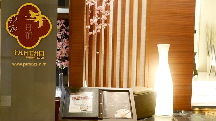 รีวิว Tancho Sushi Bar บุฟเฟ่ต์อาหารญี่ปุ่น แซลมอนเน้นๆ ณ โรงแรมเดอะ แกรนด์ โฟร์วิงส์ คอนเวนชั่น กรุงเทพฯ