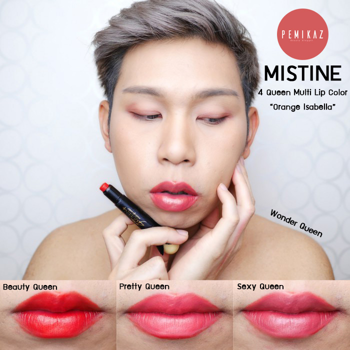 mistine-4-queen-multi-lip-color-orange-isabella