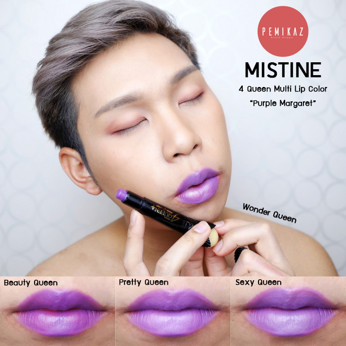 mistine-4-queen-multi-lip-color-purple-margaret