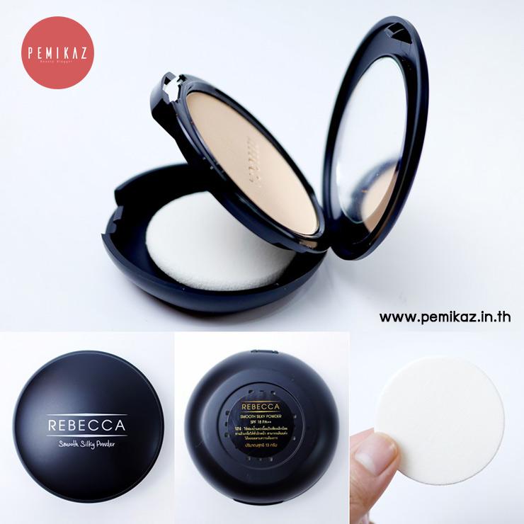 rebecca-smooth-silky-powder2