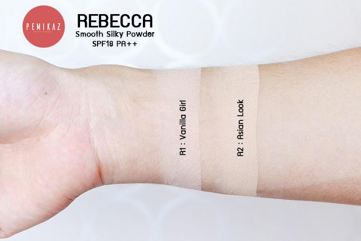 rebecca-smooth-silky-powder4-1
