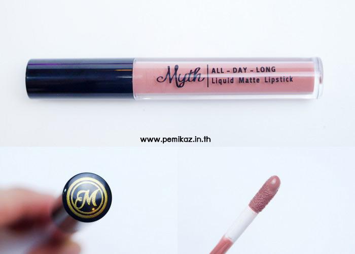 myth-all-day-long-liquid-matte-lipstick-2