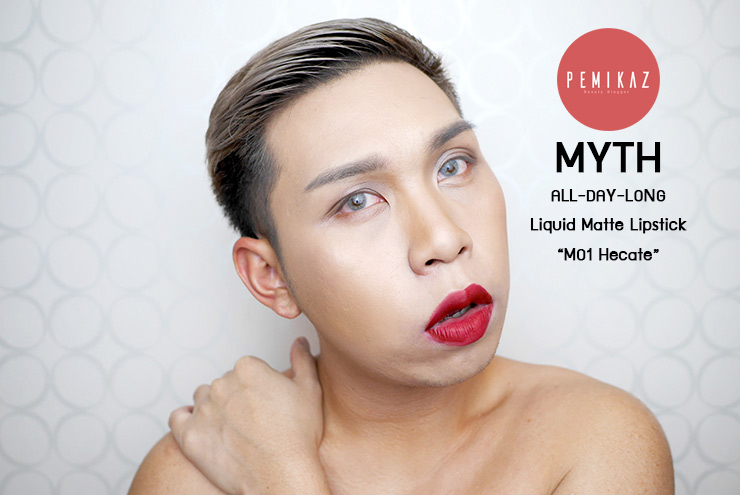 myth-all-day-long-liquid-matte-lipstick-m01-hecate