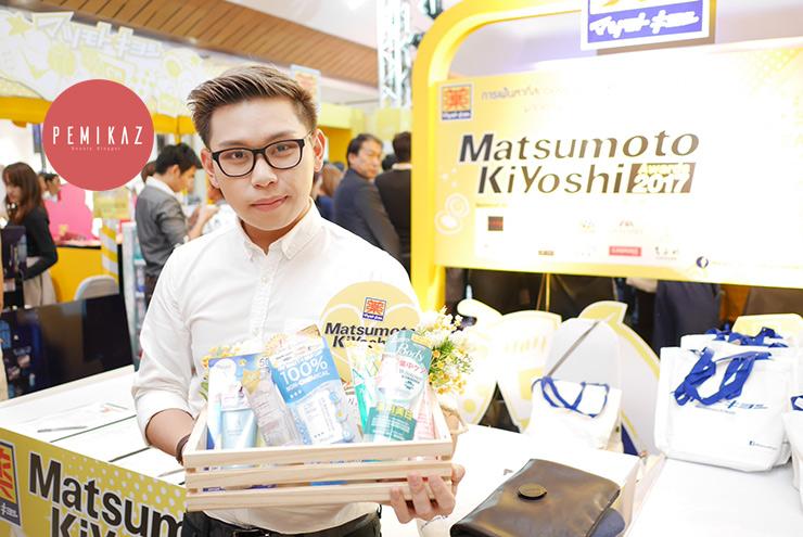 9 ไอเทมที่ควรตำที่ Matsumoto Kiyoshi (โลชั่น กันแดด แชมพู ครีมนวด)