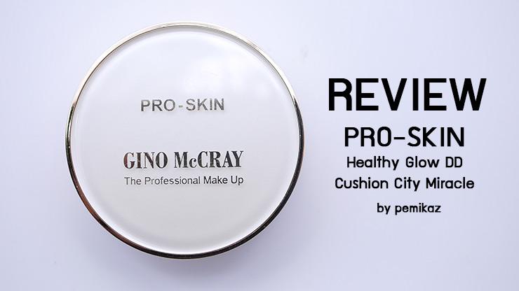 รีวิว PRO-SKIN DD Cushion by Gino Mccray กับผิว NC30 จะใช้ได้ไหมนะ?
