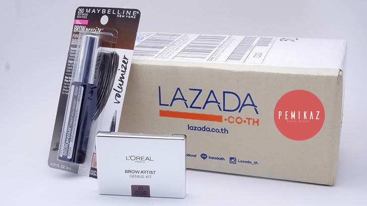รีวิวเทคนิคกับช้อปปิ้ง LAZADA x L'OREAL ยังไง ให้คุ้ม ให้ถูก มาดูกัน