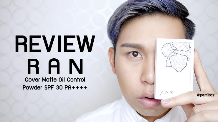 รีวิว RAN Cover Matte Oil Control Powder SPF30 PA++++คุมมัน กันน้ำ ไม่วอก ไม่ลอย!