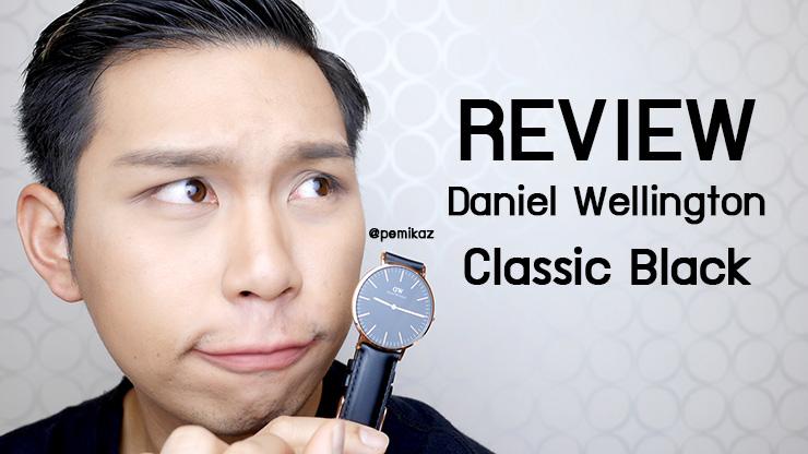 """รีวิว : Daniel Wellington Classic Black + CODE """"PREM"""" ลด 15%"""