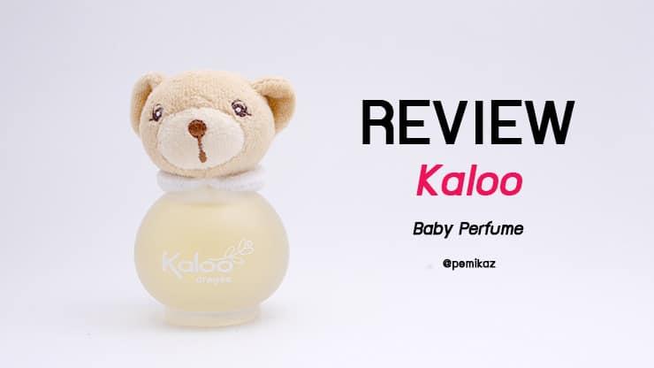 รีวิว Kaloo Baby Perfume น้ำหอมไร้แอลกอฮอล คนแพ้ง่ายใช้ได้ไม่คันเว้ย!