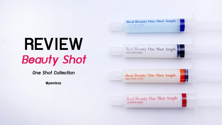 รีวิว Beauty Shot One Shot Ample สีไหนดี สีไหนปังมาดู!