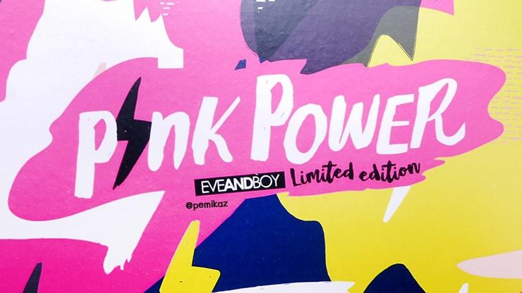 รีวิว Eve and Boy Pink Power 2017 มีอะไรน่าซื้อบ้างนะ