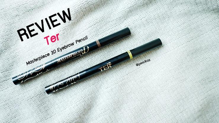 รีวิว TER Masterpiece 3D ดินสอเขียนคิ้วในตำนาน ดีงามจนขนลุก!