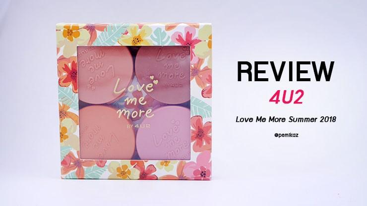รีวิว 4U2 Love Me More Summer กับ 4 สีใหม่คนผิว NC35 จะรอดไหมนะ?