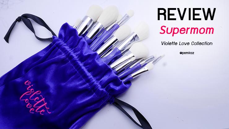 รีวิว Supermom Violette Love Brush เซ็ตแปรงที่นุ่ม ทำดี ทำถึง!