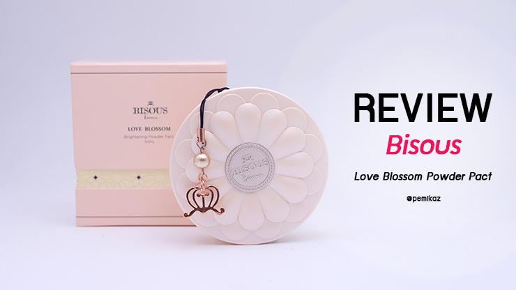 รีวิวแป้ง Bisous Bisous Love Blossom สีใหม่ Warm Nude ผิว NC30 ใช้รอดไหม?