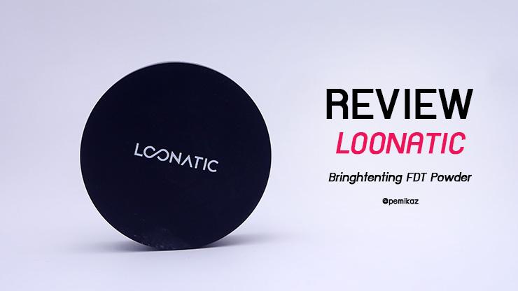 รีวิว แป้ง LOONATIC Foundation Powder แป้งหน้าใส NC30 ต้องใช้สีอะไรนะ?