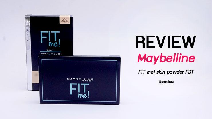 รีวิว Maybelline FIT me! Skin Powder Foundation ใช้สีเดียวกับรองพื้นเลยรอดมะ?