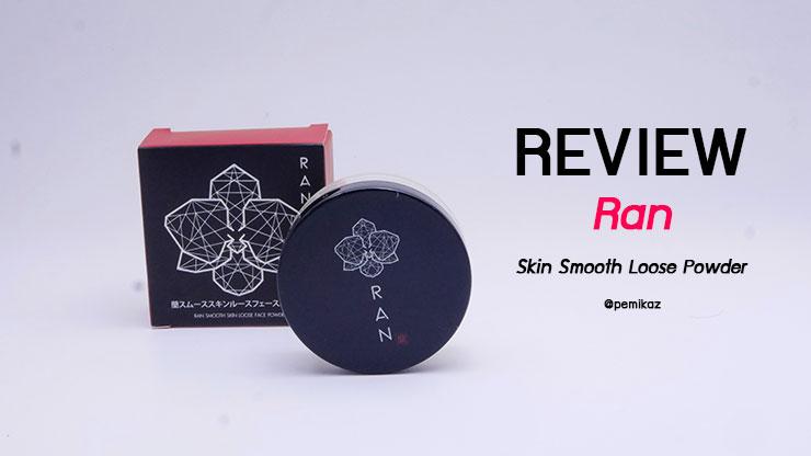 รีวิว แป้งฝุ่น RAN Skin Smooth Loose Powder จะปังไหมนะ?