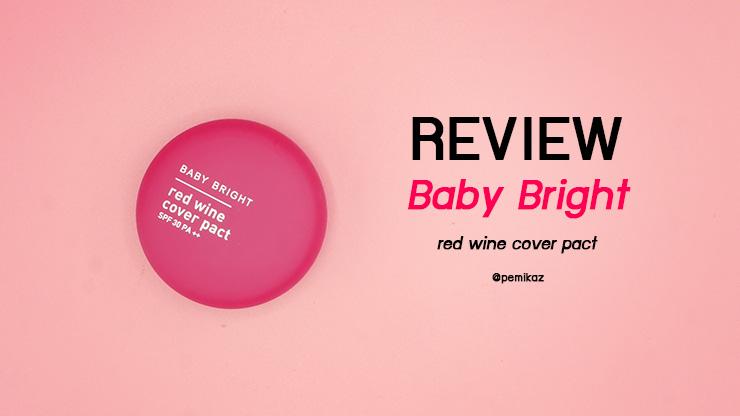 รีวิว แป้งถูกและดีใน 7-11 ปี 2019 EP1 (แป้งไวน์แดง)