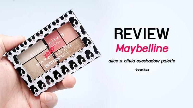 รีวิว Maybelline alice + olivia eyeshadow น่ารักจนน่าสะสมสุด!