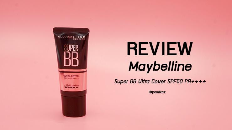 รอดหรือเทา BB Maybelline Ultra Cover !!