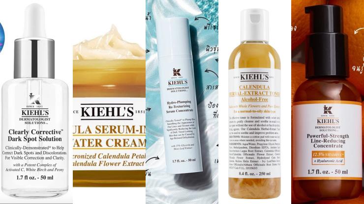แนะนำ 5 Skincare ยอดนิยมจาก Kiehl's ที่ลองใช้แล้วจะติดใจ