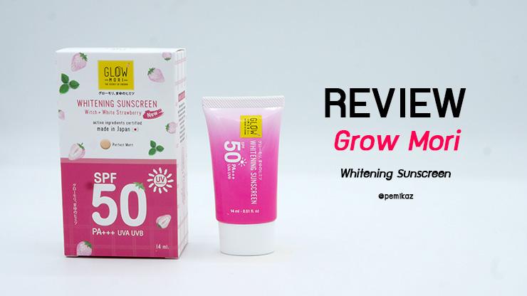 รีวิว Grow Mori Whitenning Sunscreen หน้านัวจิง นี่ชอบ!