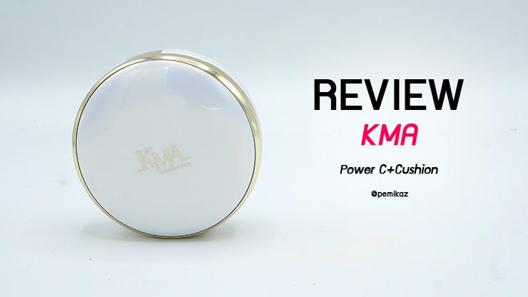 รีวิว KMA Power+ C Cushion เปมิใช้รอดไหม?