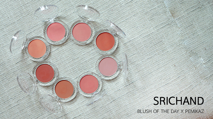 Swatch Srichand Blush of the day ทุกสีพร้อมสีที่เปรมชอบ :)